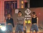 东莞凤岗哪里有好的舞蹈学校DN舞蹈工作室