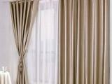常营附近定做窗帘 定做各种办公窗帘 家用窗帘