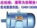 北京发电机修理
