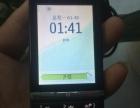 诺基亚手机备用好机器。按键加触摸