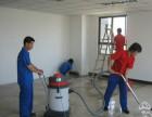 娄底专业日常保洁,家庭保洁,开荒保洁,物业保洁
