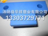 批发定制 高密度超高分子量聚乙烯塑料板