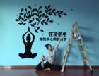 济南九月瑜伽 2018高新就业教练培训班火热报名中