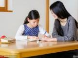 四川大学一对一上门家教 小初高数理化全科辅导 有经验