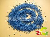 尼龙专用色母,色母粒,色母料,浓色母粒,造粒