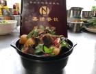 黄焖鸡米饭培训多少钱?西安烤肉拌饭培训学校