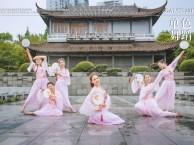 中南附近儿童舞蹈培训班 单色舞蹈名师授课免费试课