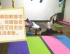 保定瑜伽教练培训班招募学员