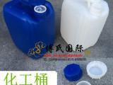 厂家直销 10公斤塑料桶加厚 化工桶包装蓝色 20斤装方桶 江苏