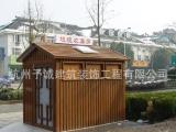 专业供应 优质 环保垃圾房 彩钢垃圾房