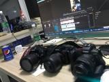 大连短视频拍摄运营团队 外包摄影摄像剪辑编剧