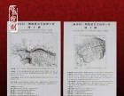 土地水利陶瓷标识牌定制,水利工程壁画