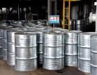 中山现货供应三氯乙烯环保清洗剂