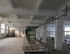 黄圃大雁工业区楼上1000平方标准厂房出租