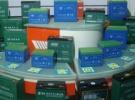 天能蓄电池64V20AH1元