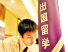深圳南山赛达星雅思考试培训机构 一站式留学服务+规划欢迎询价