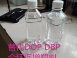 上海环保增塑剂环氧甲酯ESO新型8611昆山伊格特