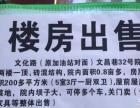 独院独楼 冕宁县文化路文昌巷32号