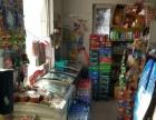 营业中超市因事出兑