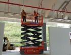 珠海斗门充电式升降平台出租 10米自行走升降平台出租