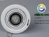 NVC雷士LED射灯NDL720开孔80mm天花灯 雷士锋景大功