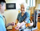 重庆渝北区江北区24小时护理瘫痪卧床病人 温馨de老年科