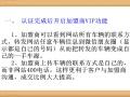 大庆正规抵押车网站 安全抵押车