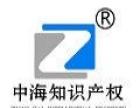 徐州专利申请/专利代理/中海专利申请公司