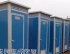 烟台龙口出租厕所、移动厕所、移动卫生间