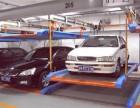 武汉市回收立体车库 长期求购机械停车设备