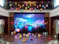 上海生日聚会 蓝森号游轮船餐介绍