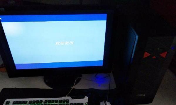 白菜价出售电脑双核独立显卡3GB内存 主机一台