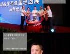 迪庆净水器加盟 清洁环保 投资金额 5-10万元