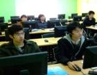 惠州电脑办公培训 一对一 680 学完