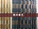 中国轻纺城 欧式窗帘布 高档色织大提花窗帘布 雪尼尔面料窗帘布