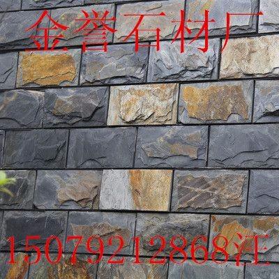 江西蘑菇石,江西黑色蘑菇石,绿色蘑菇石,锈色蘑菇石厂家价格