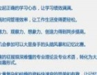 【邯郸忆触记发】加盟/加盟费用/项目详情