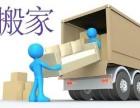 岛内货运搬家 居民 公司搬家 拆装家具