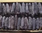 南京高价回收燕窝南京高价回收鱼肚鱼翅鲍鱼不限量