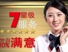 欢迎进入 !南昌帅康热水器 (各中心) 售后服务总部电话