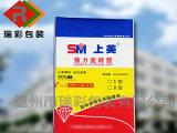 温州哪里可以定做建材包装袋,杭州建材包装袋批发