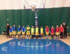 北京青少年篮球培训学校
