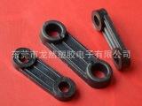 广东人都选择的电线压线板 中心孔距18mm压线片