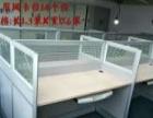 大批95成新二手办公家具低价出售,免费送货安装
