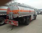 泸州5吨8吨油罐车厂家直销包上户