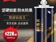 惠州瓷砖美缝剂哪家好 厂家批发环保美缝剂