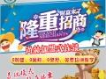 芜湖 尚赫美容减肥 塑型理疗 养生项目,项目齐全,免费加盟