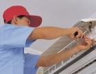 欢迎访问-福州日立空调各区售后服务受理电话中心