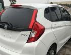本田飞度2014款 飞度 1.5 无级 LX 舒适型 首付1万一