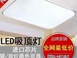 现代简约LED客厅吸顶灯具超薄卧室灯书房灯长方形办公室灯餐厅灯